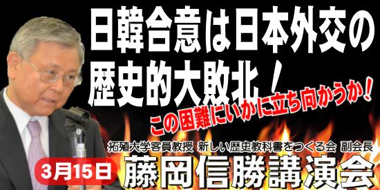 安岡教学研究会(過去の定例会)...