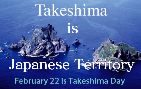 Takeshima is Japanese Territory